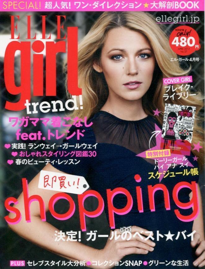 ELLE GIRL JAPAN APRIL 2013